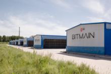 Bitmain может лишиться патента на один из чипов