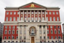 Московское правительство будет использовать блокчейн для ведения госреестра недвижимости