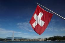 Швейцария впервые выдала лицензию криптовалютной бирже
