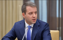 The Minister of Communications of the Russian Federation: Russia is going to launch its own cryptocurrency