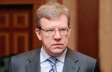 По мнению Кудрина на стандартизацию оборота криптовалют уйдет не один год