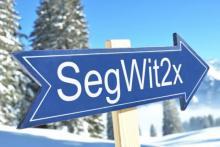Все кто ожидал SegWit2x получили настоящий новогодний подарок – хардфорк состоялся, но все ли так радужно