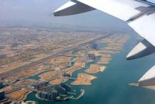 Объединенные Арабские Эмираты могут разрешить торговлю криптовалютой