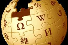 Посвященная биткоину статья вошла в десятку самых читаемых в Wikipedia