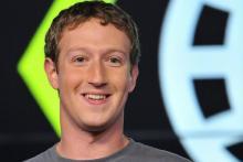Марк Цукерберг не исключает возможности интеграции криптовалют в  сервисах Facebook